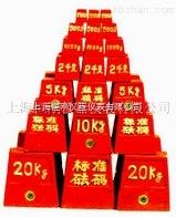 M1级1mg-500mg标准砝码质量过关
