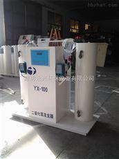云南二氧化氯发生器设备运行条件 安装指导