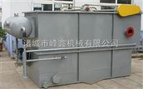 气浮机_污水处理设备