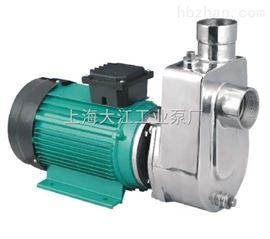 25HYLZ-13不锈钢自吸泵