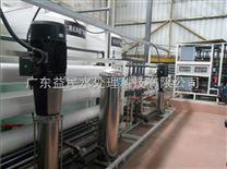反渗透+EDI+抛光混床超纯水设备