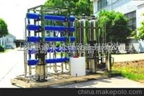 GMP认证医药纯化水设备