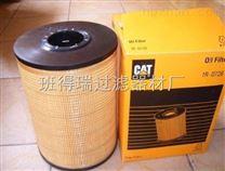 卡特滤清器1R0726生产厂家