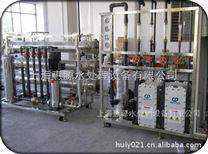 供应单晶硅多晶硅生产清洗反渗透EDI超纯水设备
