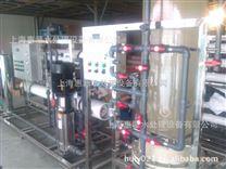 供应高纯水反渗透混床设备产水电阻率1-15兆欧