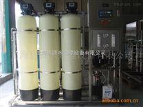 全自动型工业纯水机水处理设备