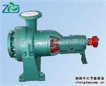 湖南中大品牌 高品质 80R-60A 热水循环泵