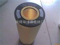 奔驰滤清器5001846632,0004771302生产厂家
