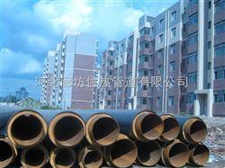 信阳销售聚氨酯保温管优质厂家