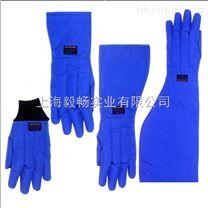 Tempshield液氮防護手套耐低溫手套