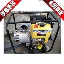 zui小型柴油动力泵2寸价格