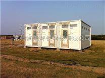 江南造船厂集装箱移动厕所