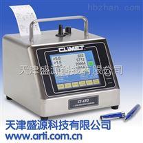 美国Climet CI-153 28.3L空气粒子计数器