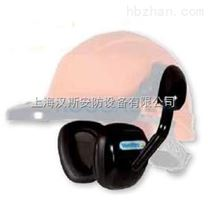 代尔塔 安全帽配套用降噪耳罩103008