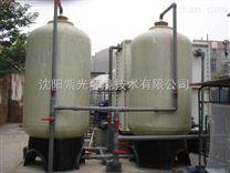 长春除铁锰过滤器地下水处理设备