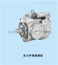 YUKEN油泵