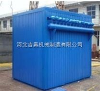 PL型系列单机袋式除尘器