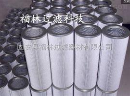 150*600海普洛HY-PRO滤油机滤芯