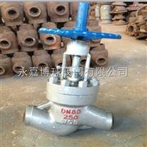 JHT66Y高压焊接式截止调节阀