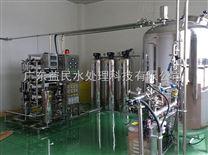 双级反渗透水处理装置