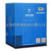 VFC系列变频压缩机-博莱特空压机