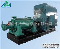 多级锅炉给水泵 200DG-43*8