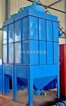 MC84-Ⅱ除尘器制作及出厂前调整