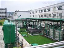 化学水处理预处理系统