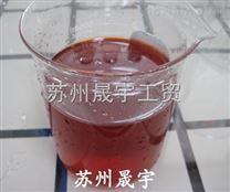 电镀废水处理药剂