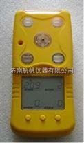 國產便攜式多種氣體檢測儀