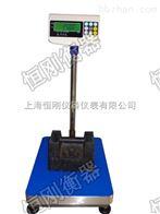 150公斤XK3190-A1+P不锈钢电子台称