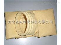 氟美斯(FMS)耐高温针刺毡除尘布袋