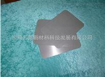 金属粉末烧结滤板