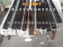 黑钛金拉丝不锈钢方管60*60*2.5
