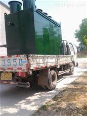 西藏二氧化氯发生器医院污水处理设备
