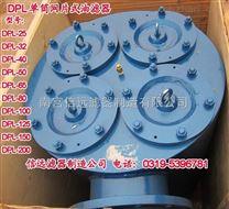 DPL-40C、DPL-40 网片式油滤器
