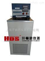 高精度低温恒温槽-上海汗顿思仪器