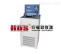 低温冷却水循环泵-上海汗顿思仪器