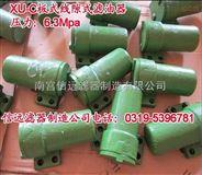 XU-C40*100B、XU-C50*100B 板式线隙滤油器