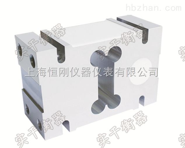 杭州市150kg台秤称重传感器超低折扣