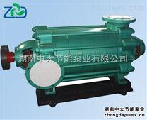湖南中大供应 D46-50*11 多级离心清水泵