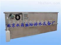 气浮式自动刮油隔油器