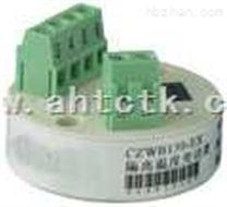 CZWB100可編程、二線製隔離溫度變送器