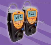 供應華瑞礦用氧氣檢測儀CYH30B