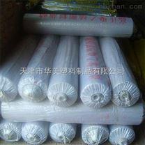 铁岭市塑料布多少钱一公斤?