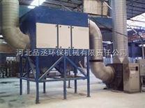 DMC型脉喷单机布袋除尘器