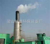 窑炉烟气脱硫除尘净化塔 窑炉脱硫净化器