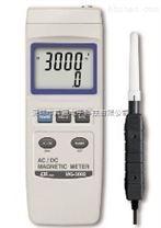 測量磁力zui大zui小值 台灣路昌MG-3002電磁場測試儀MG3002高斯計