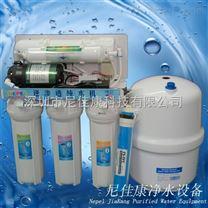 廠家直銷RO純水機反滲透家用廚房純水機自來水過濾直飲水機