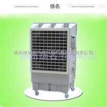 厂家直销18000移动式节能环保空调冷风机 加湿水空调